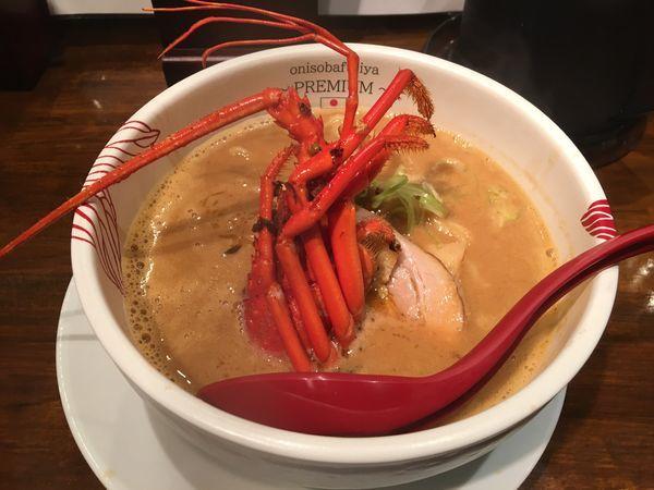 「ロブスター味噌らぁ麺」@onisobafujiya ~PREMIUM~の写真