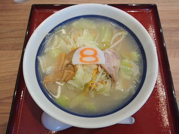 「野菜らーめん・塩 637円」@8番らーめん 本店の写真