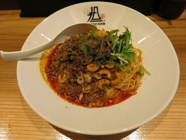 「白ごま担担麺(汁なし):950円」@175°DENO担担麺 神田駅北口店の写真