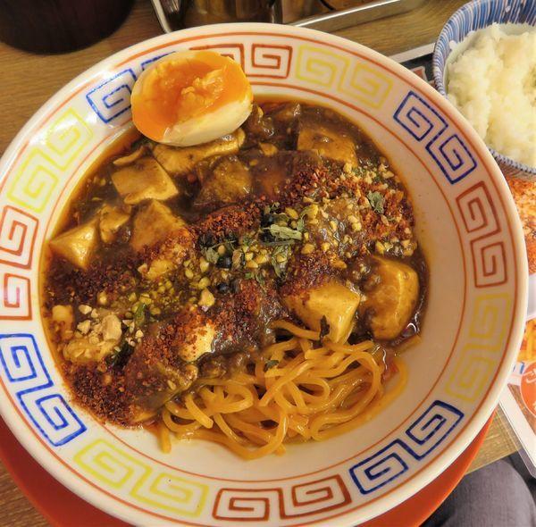 「麻婆咖哩麺(900円)」@スパイス食堂 サワキチ 東京築地店の写真