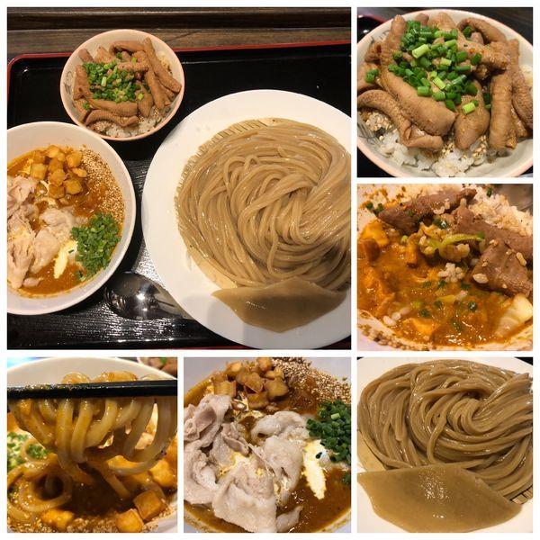 「カレー肉汁うどん(ハイブリッド麺に変更)ミニもつ丼」@自家製うどん うどきちの写真