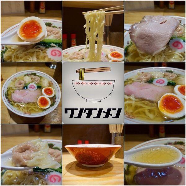 「全部入りワンタン麺 白だし 1140円」@キング製麺の写真