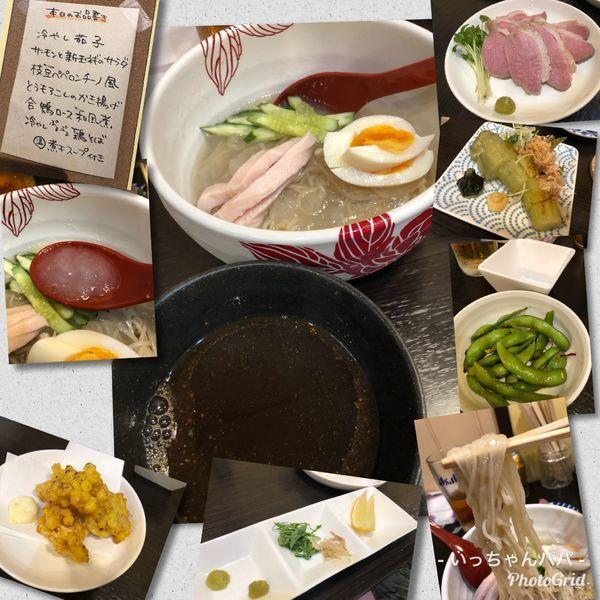 「宴会限定)冷やしぷるぷる鶏そば 温煮干スープ付き」@麺処 あす花の写真