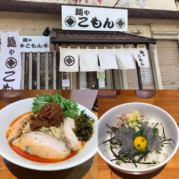 「冷製担々麺+賄い丼」@麺ゃこもんの写真