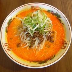 台湾料理 源竹苑の写真