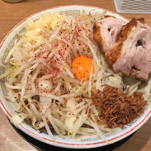「汁無し ¥880」@ラーメン豚山 上野店の写真