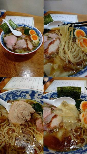 「『焼豚ワンタン麺 味玉入り(¥1180)』」@白河手打中華 賀乃屋の写真