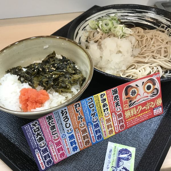 「朝食セット(高菜ごはん)(¥360)+おろし(クーポン)」@ゆで太郎 流通センター駅前店の写真