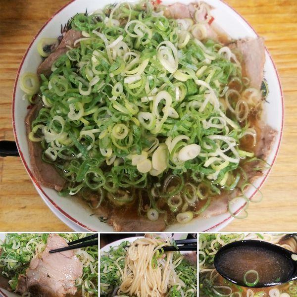 「チャーシュー麺+九条ネギ=1000円」@第一旭 新宿店の写真