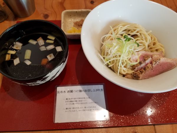 「限定 鴨だし淡麗昆布水つけ麺」@麺処 ぐり虎 本店の写真