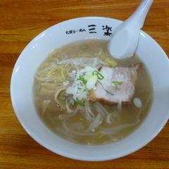 札幌らーめん 三楽の写真