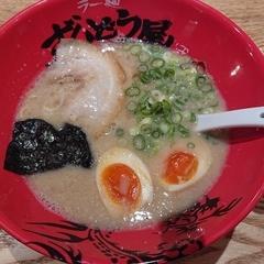 ラー麺 ずんどう屋 大和中央林間店の写真