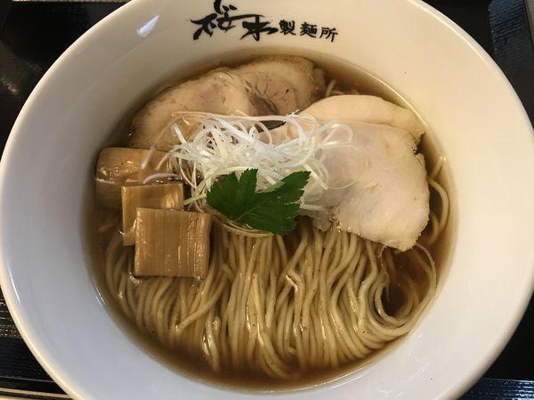 「中華そば 醤油」@中華そば 桜木製麺所の写真