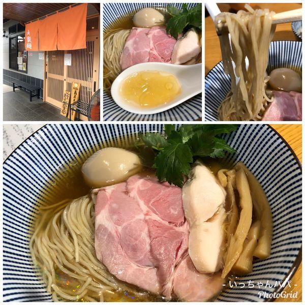 「冷やし煮干しそば 800円 ラーパス味玉 100円」@寿製麺よしかわ 坂戸店の写真