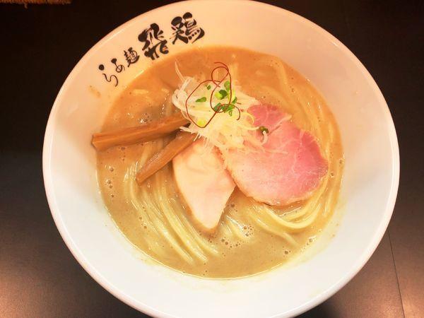「濃厚鶏白湯そば」@らぁ麺 飛鶏の写真