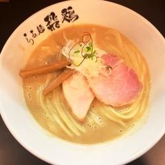らぁ麺 飛鶏の写真