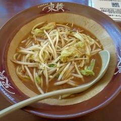 ラーメン 東横 愛宕店の写真