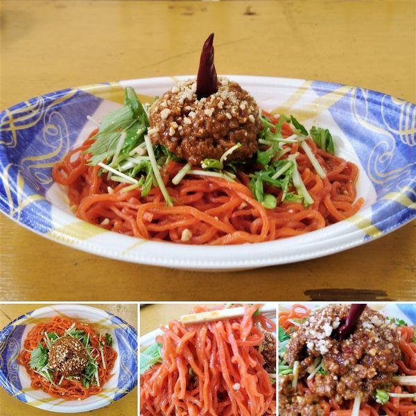 「紅妖担々麺(限定) 1000円」@チャンドゥ・ハウスの写真