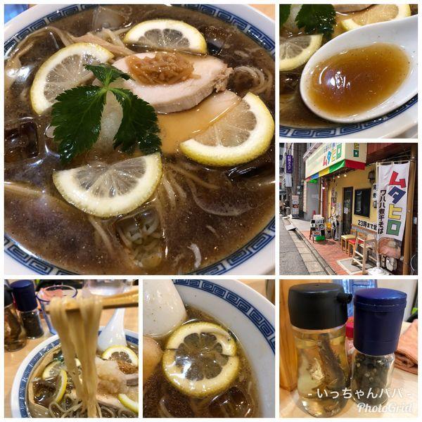 「限定)レモンとしらすの冷やし煮干しそば 880円」@中華そば ムタヒロ 錦糸町店の写真