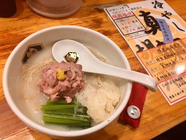 「冷やし真鯛らーめん雑炊セット」@真鯛らーめん 麺魚の写真