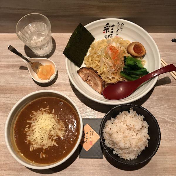 「カレーつけ麺(5辛)+〆セット」@カレーラーメン 彩 SAIの写真