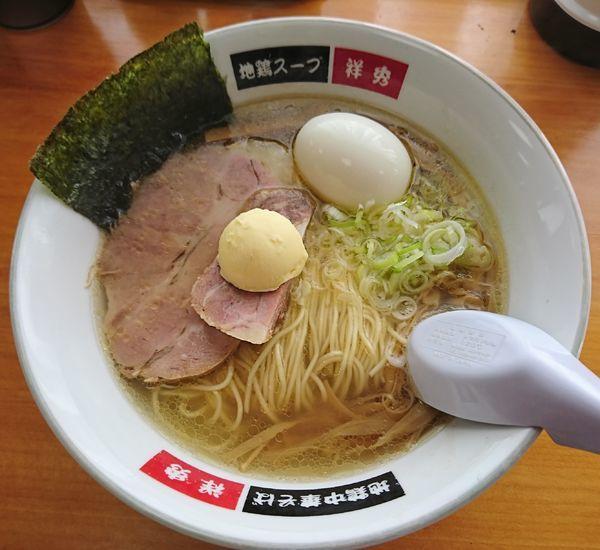 「限定塩バターラーメン+味玉(850円)」@地鶏中華そば 祥秀の写真