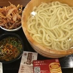 丸亀製麺 松戸二十世紀が丘店の写真