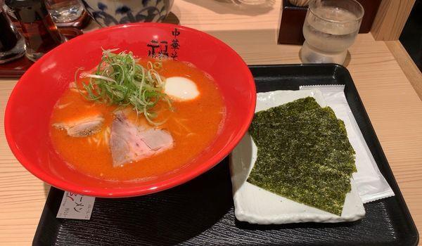 「辛白湯ラーメン のり 半熟味玉」@中華そば 福味 東京駅KITTE店の写真