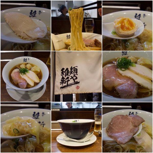 「特醤油らぁ麺 1050円」@麺や維新の写真