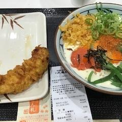 丸亀製麺 イーサイト高崎店の写真