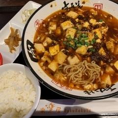 楽楽屋 津田沼4号店の写真