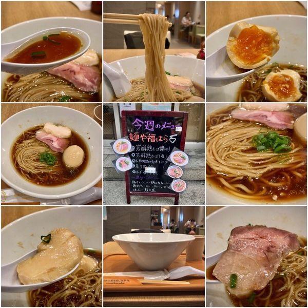 「芳醇鶏そば(醤油) 900円」@麺や福はらの写真