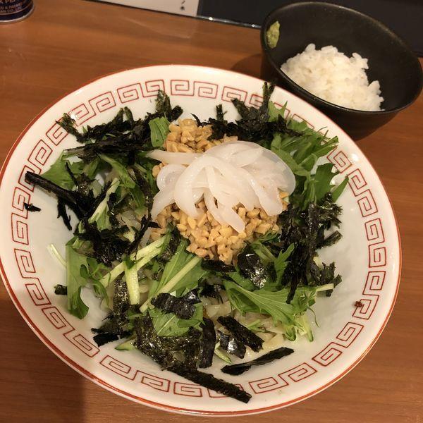 「【限定】冷やし納豆まぜそば割りメシセット¥900」@自家製手もみ麺 鈴ノ木の写真