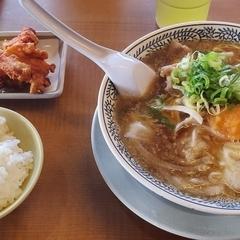 丸源ラーメン 足利店の写真