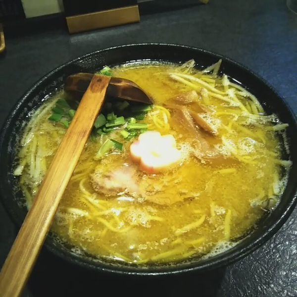 「味噌ラーメン(あっさり)」@秋田ラーメン はまの写真