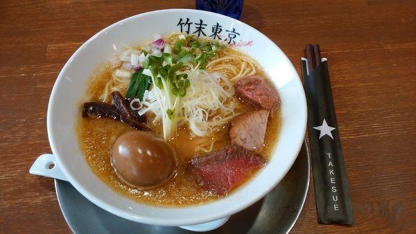 「味玉鶏そば¥950-」@竹末東京プレミアムの写真