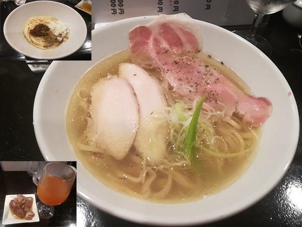 「9/11 鶏白湯+煮干しのラーメン750円 限定カレー和え玉30」@Roto Brewery 麺や 天空の写真