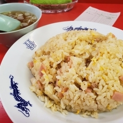 中華料理 味の大元の写真
