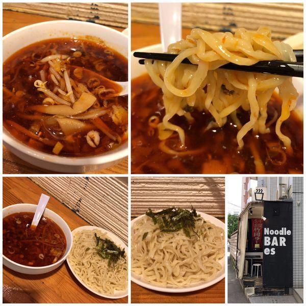 「辛いつけ麺 950円」@Noodle BAR esの写真