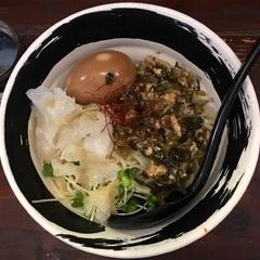 麺場 ハマトラの写真