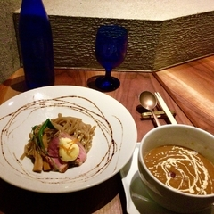 Gion Duck Noodlesの写真
