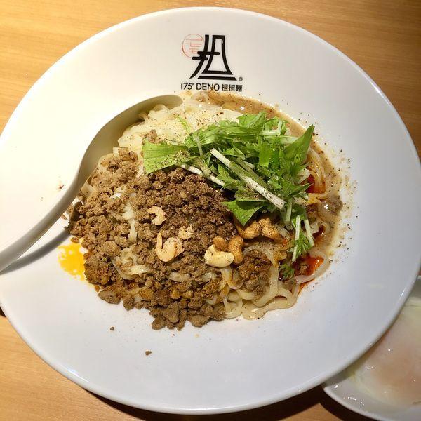 「汁なし坦坦麺 温玉セット (⚡️シビれる) ¥950」@175°DENO担担麺 札幌南口店の写真