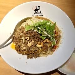 175°DENO担担麺 札幌南口店の写真
