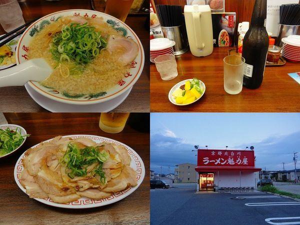 「醤油ラーメンおつまみチャーシュー大瓶:total1458円」@魁力屋 越谷店の写真