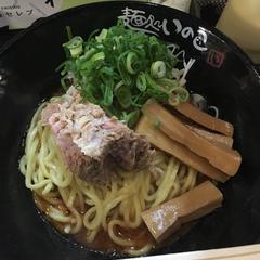 麺処いのこ 赤塚店の写真