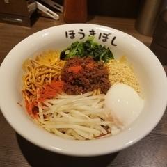 自家製麺 ほうきぼし 赤羽駅前店の写真