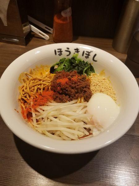 「温玉汁なし担々麺¥980」@自家製麺 ほうきぼし 赤羽駅前店の写真