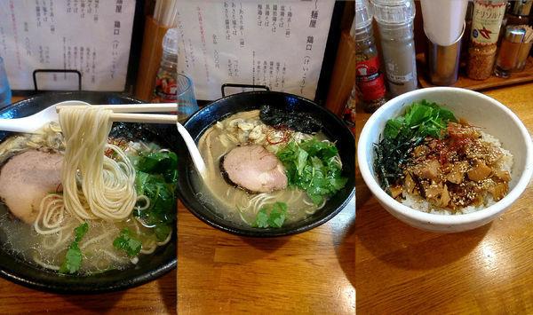 「『あさり塩そば+チャーシューご飯(¥800+250)』」@麺屋 鶏口の写真