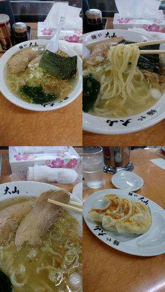 「『しおらーめん+餃子3個(税別¥648+268)』」@青竹手打ちラーメン 麺や大山の写真