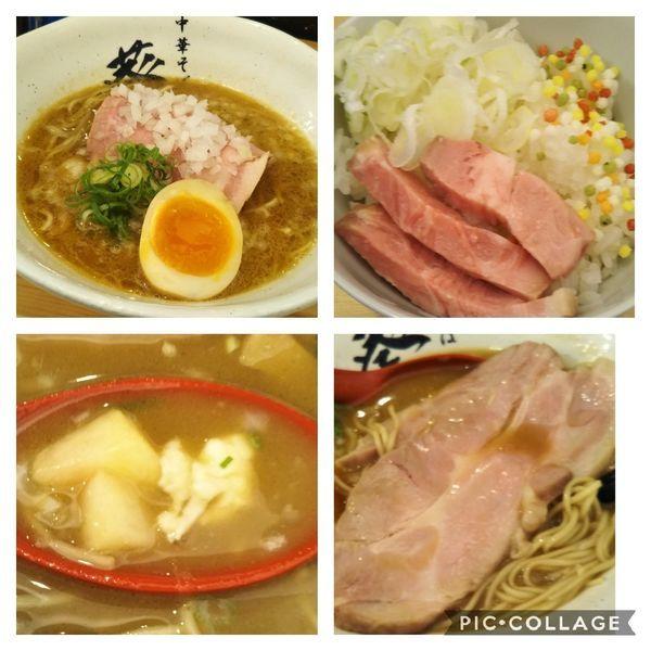 「【SP限定】オマール海老白湯の白桃仕立て+〆ご飯」@中華そば 葵の写真